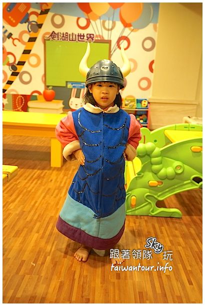 嘉義親子旅遊住宿劍湖山王子大飯店DSC01035