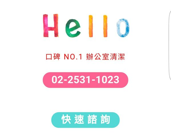 14368716_10154624149808291_4155979164868915927_n