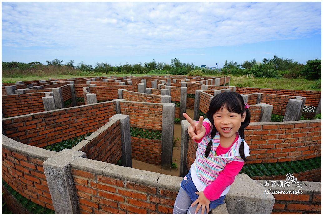 淡水區私房景點老梅綠石槽.迷宮