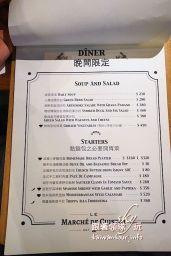 內湖美食推薦廚子市場比藍帶廚房還厲害dsc00943_结果