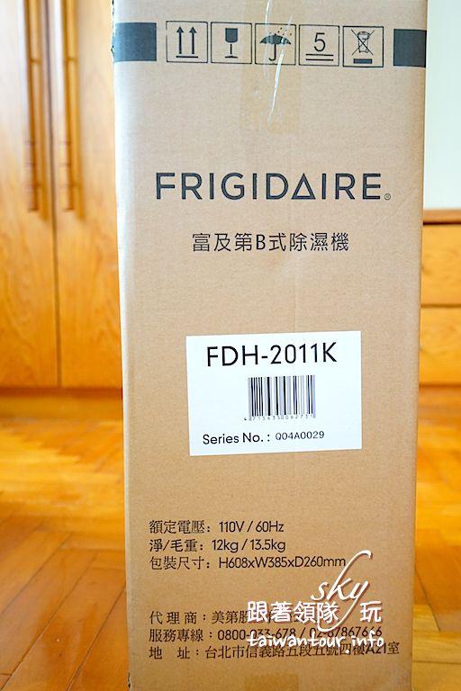 frigidaire洗衣機冰箱除濕機dsc01963_结果