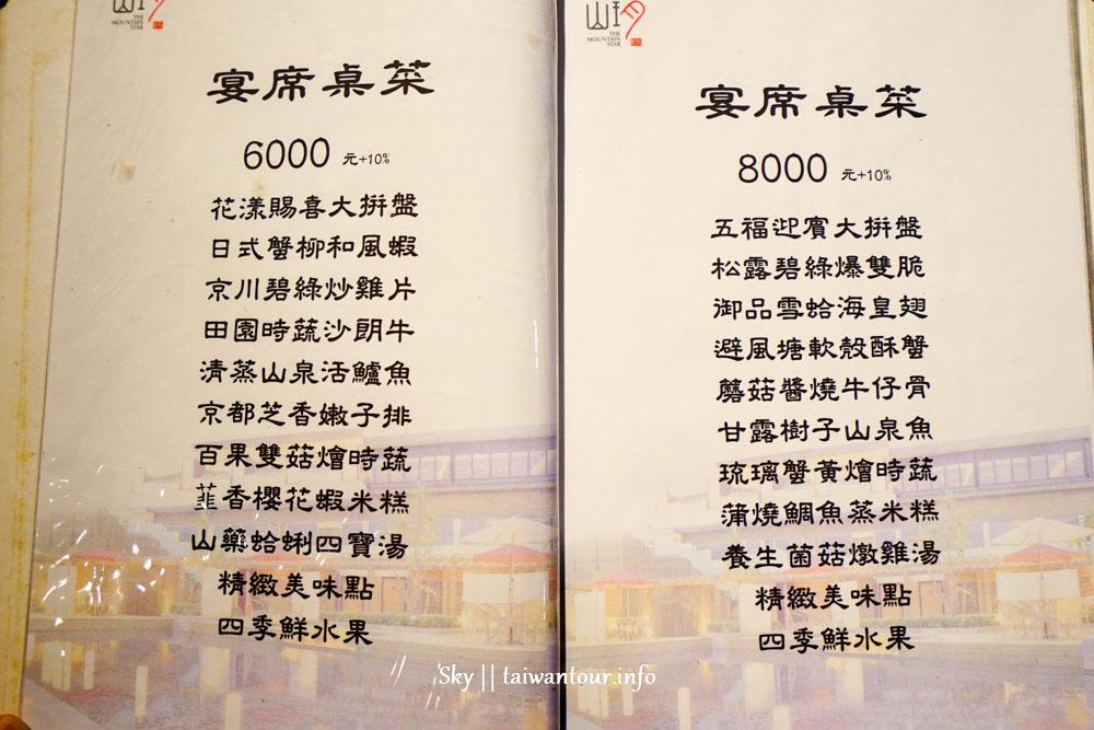 台北景點【山玥溫泉燒尾宴】紗帽山溫泉保育嘉年華