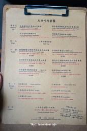 好米亞餐酒館 (5 - 160)