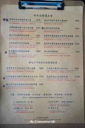 好米亞餐酒館 (6 - 160)