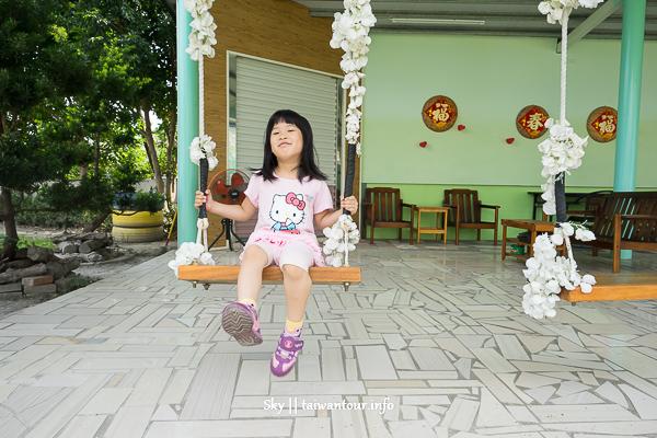 台東住宿推薦-2018鄉村風親子民宿【幸福旅行.舍】
