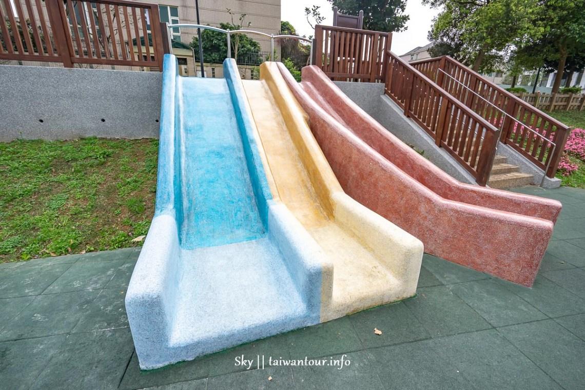 林口景點推薦【東湖公園】隱藏版三色滑石子溜滑梯
