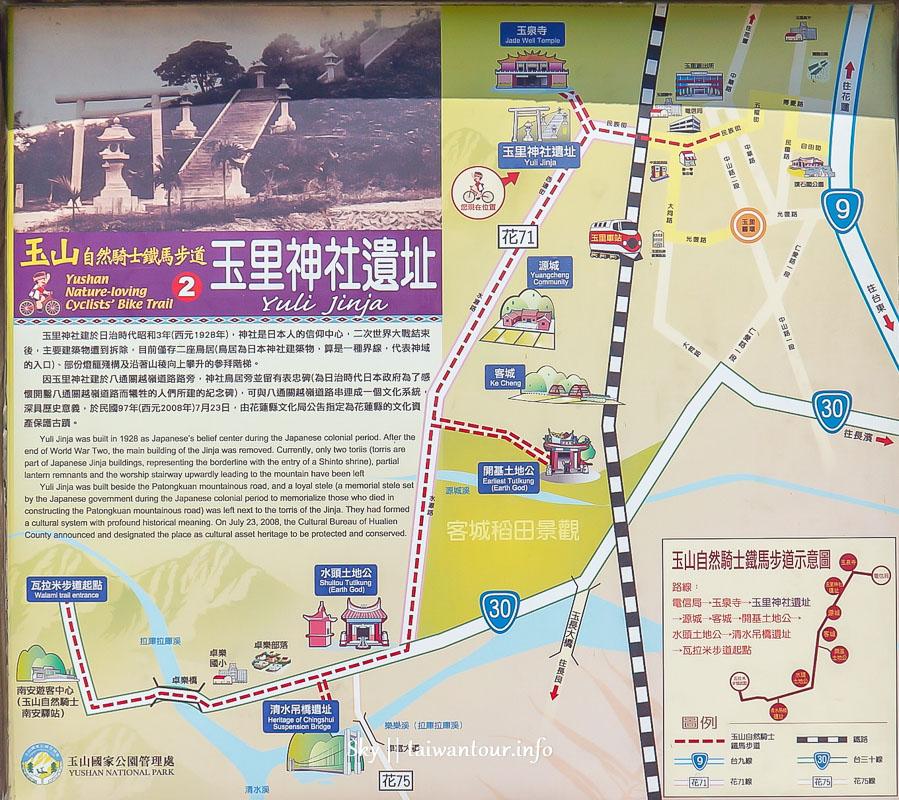 2019花蓮玉里秘境【玉里神社】私房日式景點.民宿推薦
