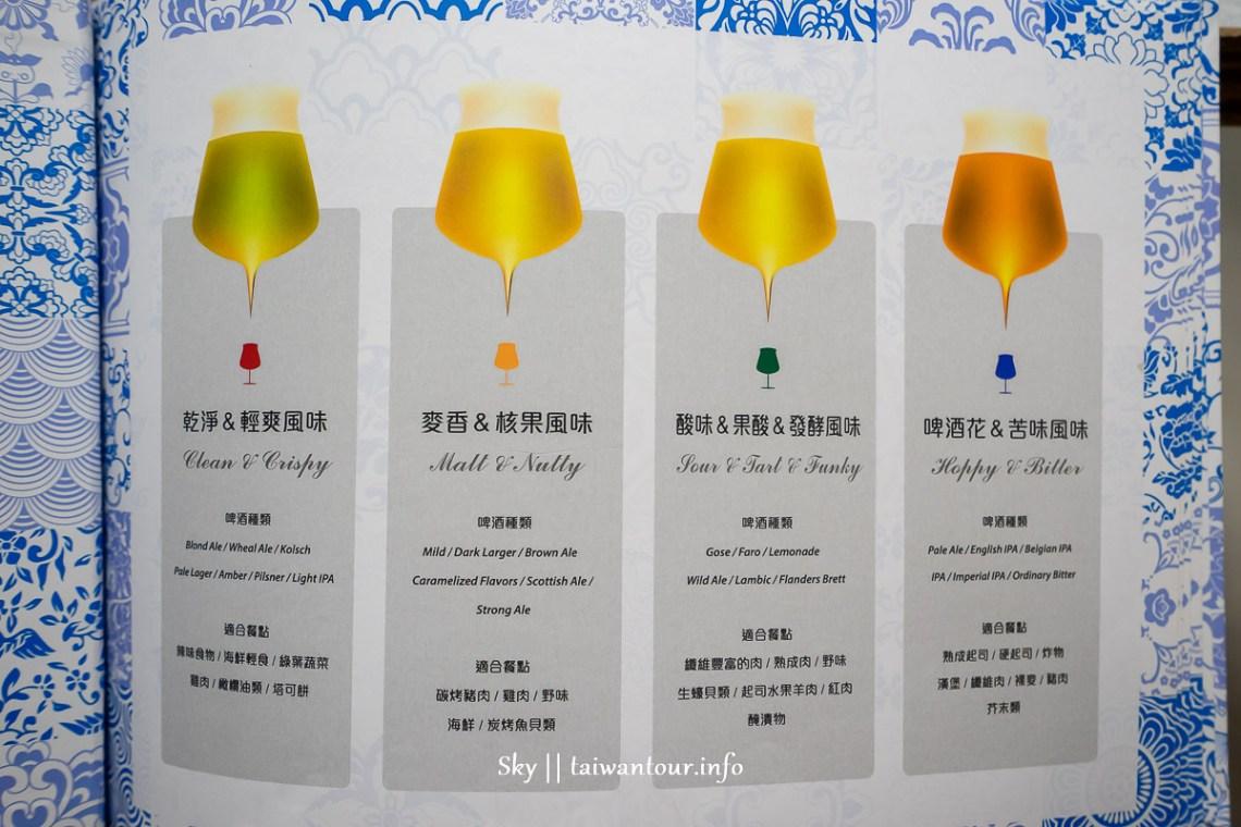 2019內湖大直ATT【棧酒食吧】新鮮精釀啤酒.中山區美食推薦