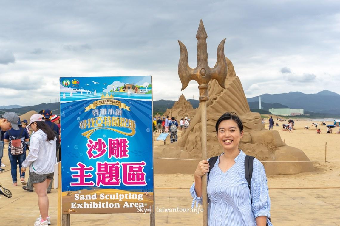 2019福隆國際沙雕藝術季沙雕區