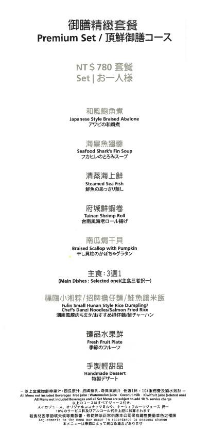 2019高雄苓雅【頂鮮擔仔麵 高雄店】全新改裝新菜色.海鮮婚宴餐廳