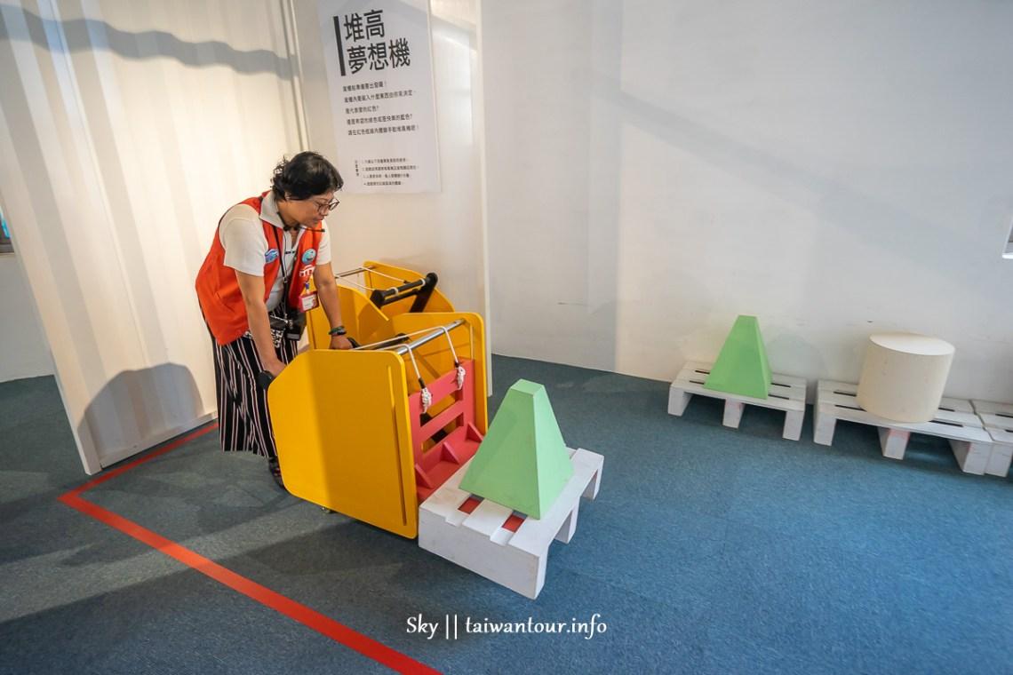 2019基隆親子一日遊【台灣好行濱海奇基線】景點.DIY體驗