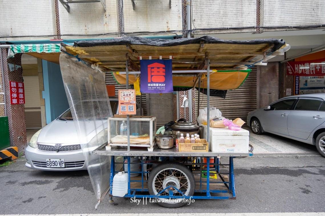 2019宜蘭美食推薦【頭城米糕煎】40年老店特色小吃