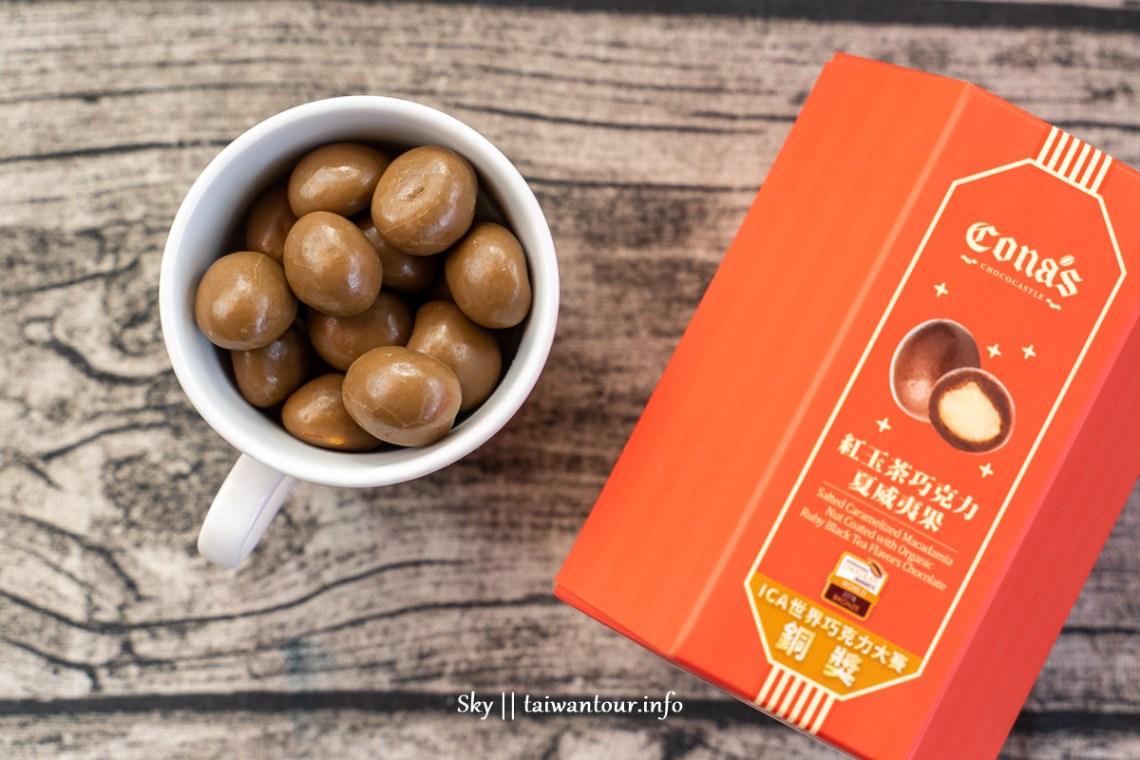 台灣伴手禮【Cona's 妮娜手工巧克力】宅配推薦.來自南投清境