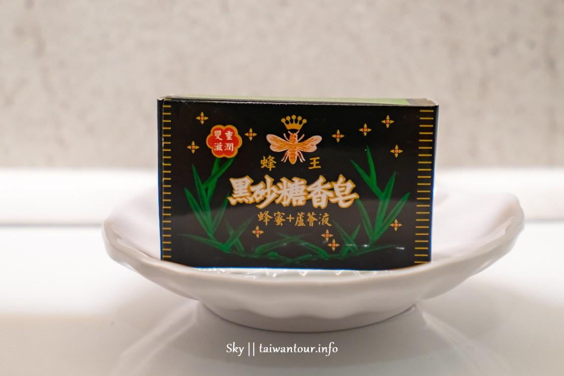 台北住宿推薦【天成文旅-華山町】餐酒館.下午茶.市集