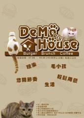 DeMo House