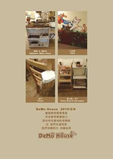 DeMo House3