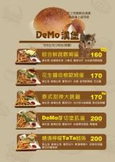 DeMo House6