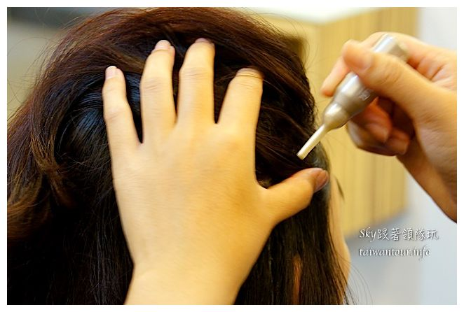 vif hair salon02639