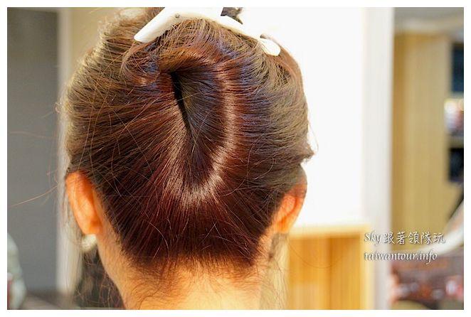 vif hair salon02762
