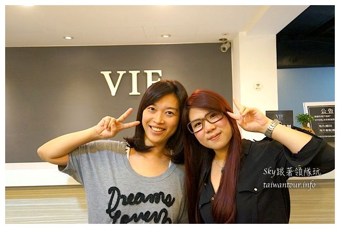 vif hair salon02795