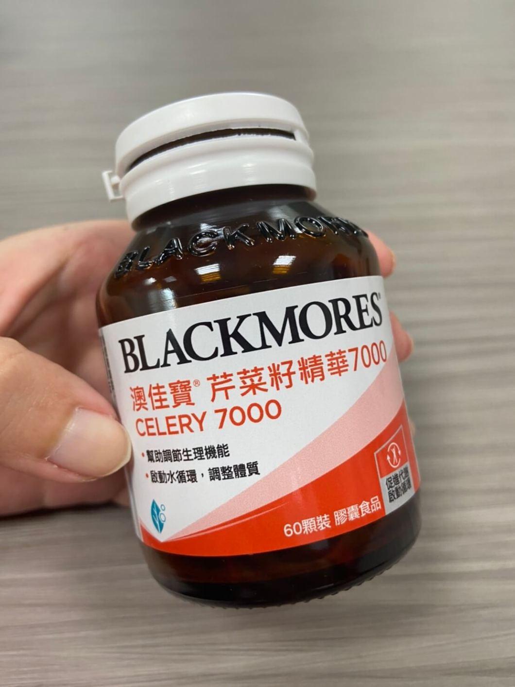 痛風保健品-芹菜籽