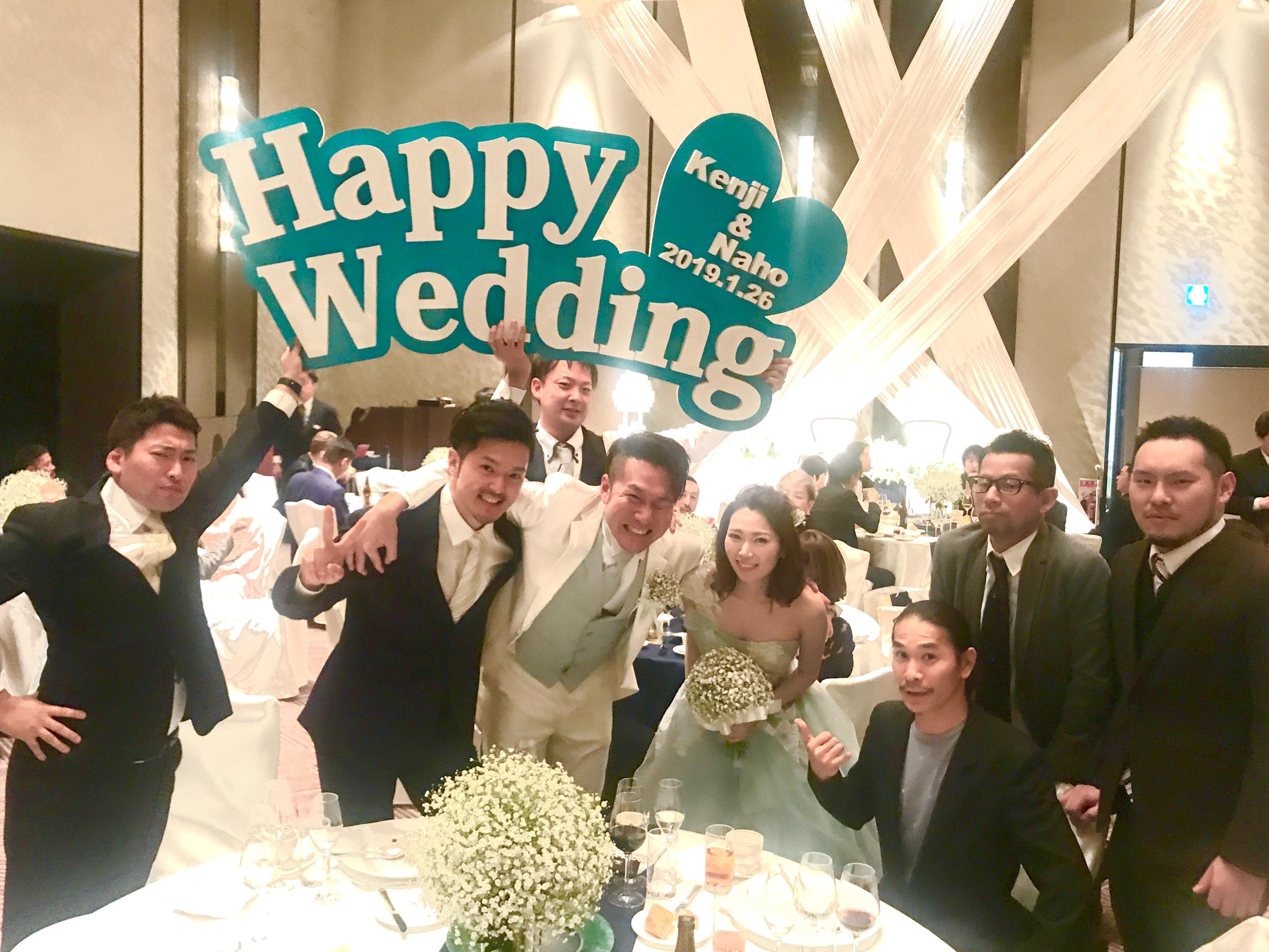 10年来の友達の結婚式