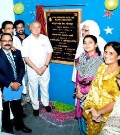 Athar Blood Bank, Solapur Inauguration