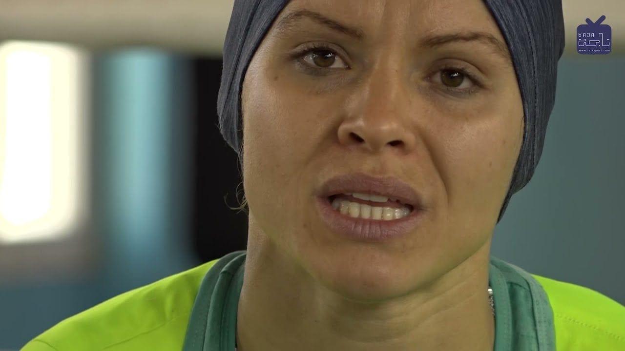 مريم الزياني