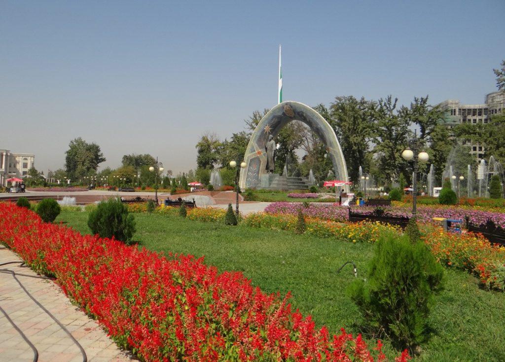 Парк Рудаки. Душанбе