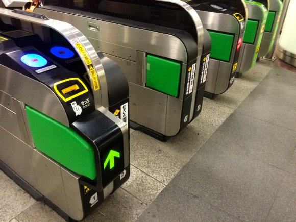 automated_ticket _gate