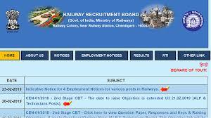 रेलवे भर्ती बोर्ड ने असिस्टेंट लोको पायलट (एएलपी) व टेक्नीशियन सेकेंड स्टेज सीबीटी रिजल्ट 6 अप्रैल तक जारी हो सकता है……