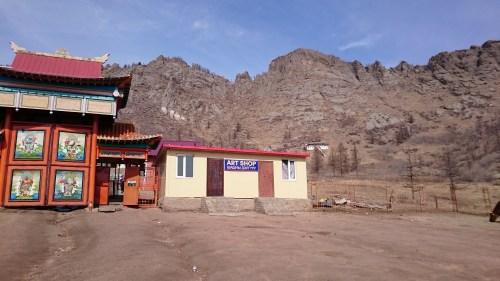 Aryapala Meditation & Initiation Center