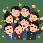 バンドの組み方(中学生編)〜まずは音楽好きな人と友達になろう!)