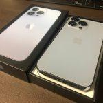 Apple、iPhone13Pro(シエラブルー)使用した感想(レビュー)