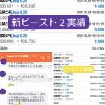 新FXツール収支報告2021/03/03