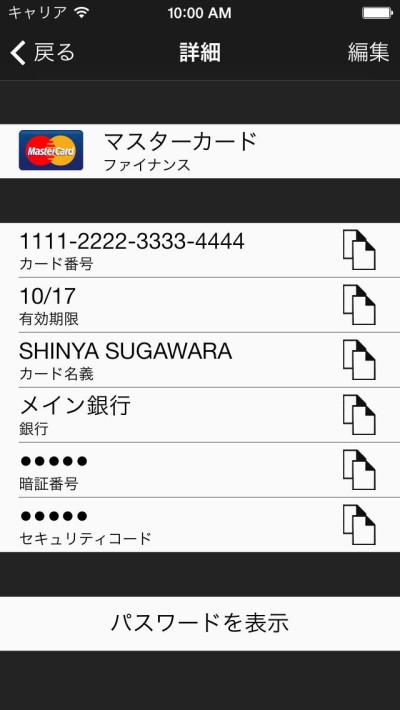 screen1136x1136-1