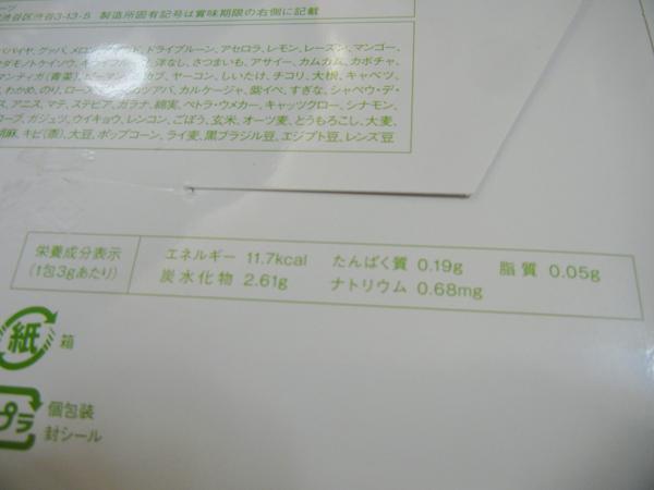 D 150402 17426