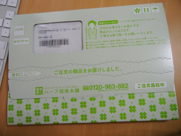D 170208 23171