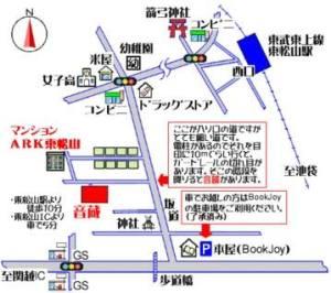 音蔵map