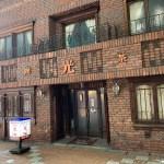 北海道の旅。「札幌&小樽」Part⑤