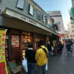 吉祥寺でパンの田島に行ってきました。ハイクオリティコッペパンを食う!