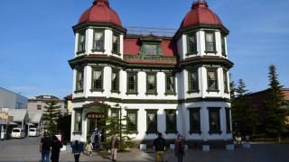 弘前図書館