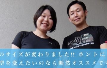 純子さん2