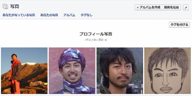 2013-09-11_0901
