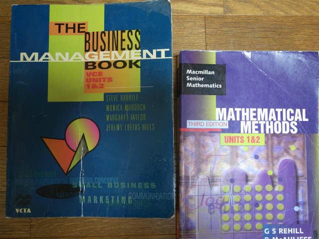 留学時の教科書