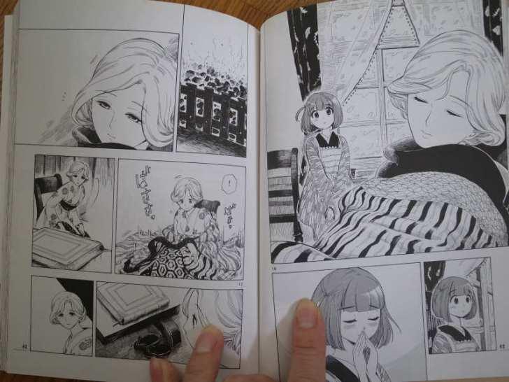 ちろり~明治時代の横浜を舞台したレトロな着物萌え漫画 (2)