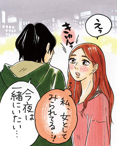 こじらせ女子画像 (6)