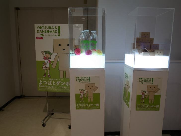 名古屋パルコで等身大着ぐるみダンボーを撮影[よつばとダンボー展2013] (1)