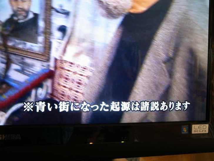 なぜシャウエンは青い街なのか?菅野美穂のモロッコ紀行で理由を明らかに! (4)