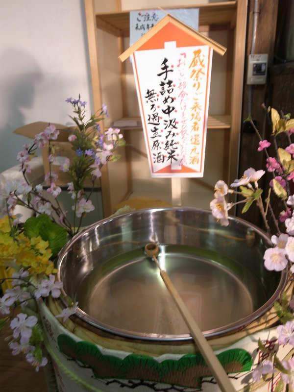 渡辺酒造店が企画する飛騨古川「蔵まつり」が素晴らしすぎる!飲み比べをした名酒「蓬莱」のおすすめラベル (10)